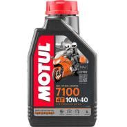 Моторное масло для мотоциклов Motul 7100 4T 10W40 1л. Motul