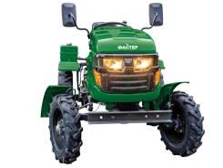 Мини-трактор Файтер Т-15