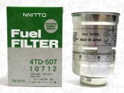 Топливный фильтр Япония Nitto 4TD-507 (FC-158)