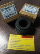 Втулки стабилизатора передние Hyundai Santa Fe, IX55, Kia Sorento 26,8