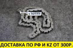 Цепь ГРМ Mazda LF/L3# (OEM L3K912201)