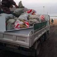 Грузоперевозки , мусор , песок, щебень