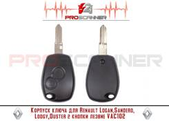 Корпус ключа зажигания Renault (2 кнопки, VAC102)