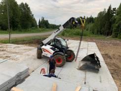 Bobcat TL43.80x, 2019