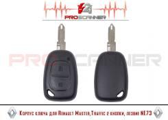 Корпус ключа зажигания Renault (2 кнопки, NE73)
