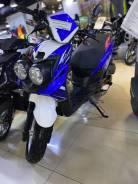 Racer BWS RC150T-15X, 2021