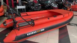 Solar 470 Super Jet