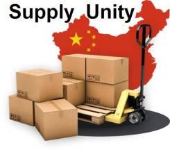 Экспресс доставка из Китая 5-10 дней
