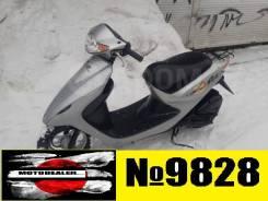 Honda Dio AF56 BB