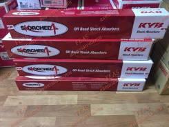 Усиленные амортизаторы KYB Skorched4s рассчитаны до +2 дюймов