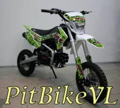 BSE EX 125E 14/12 MAX13, 2020