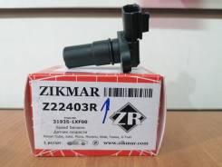 Датчик скорости верхний Zikmar Z22403R Nissan CVT