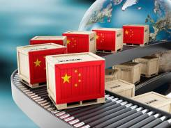 Доставка из Китая в РФ СНГ