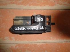 Ручка двери внутренняя задняя правая TY Probox NCP50 2002-2014