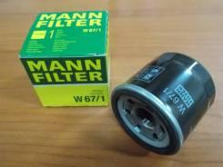 Фильтр масляный Mann W671 ( Германия ) Nissan Mazda Kia Subaru