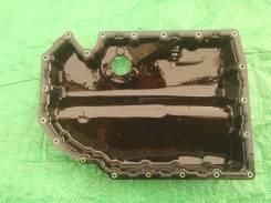 Масляный поддон 06K103600R 1,8-2,0 л. Шкода, VW