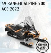 BRP Lynx 59 Ranger Alpine, 2021