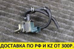 Клапан вакуумный Nissan (OEM 1493038U10)