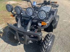 Yamaha ATV125, 2021
