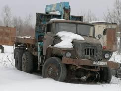 Продаётся Урал площадка под лес
