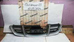 Решетка радиатора Isuzu Aska CJ2
