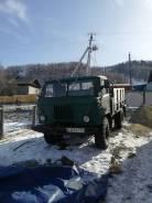 ГАЗ 66, 1984