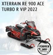 Снегоход Lynx XTerrain RE 900 ACE Turbo R 420W DELE VIP, 2021