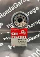 Фильтр масляный Honda Very many Nitto 4HM-113