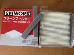 AY684-NS001 фильтр салона Pitwork для Nissan и MMC производства Япония