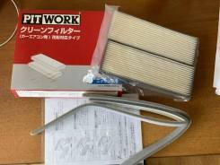 AY684-NS002 фильтр салона для Nissan бактерицидный Япония