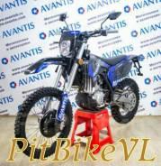 AVANTIS A7 PREMIUM (177 FMM)