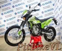 AVANTIS DAKAR 250 TWINCAM