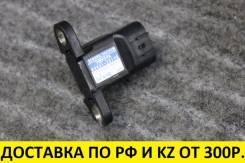 Датчик абсолютного давления Toyota/Lexus [89421-20190] Контрактный