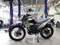 Motoland Enduro 250 LT