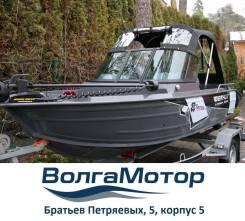Алюминиевая лодка «Беркут S-Fisher»