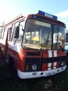 Автобус пожарный
