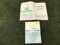 Инструкция по экcплуатации авто Honda HRV GH3 103т. км
