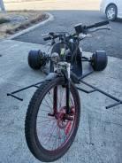 Drift Trike, 2021