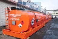 Танк контейнер 20м3