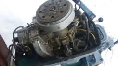 Лодочный мотор Нептун- 23 б/у