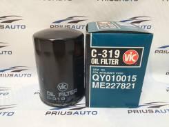 Фильтр масляный VIC C-319