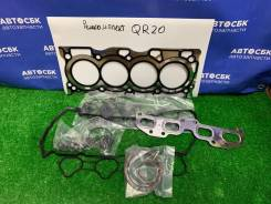 Ремкомплект двс Nissan QR20DE, QR25DE