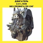 Двигатель Chrysler Neon 2002 [ECB] 2.0 I