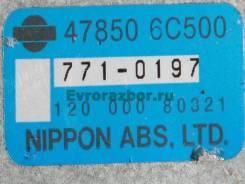 Блок управления двигателем Nissan Serena 2000 [478506C500]