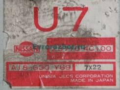 Блок управления двигателем Nissan Serena 2003 [237104C100]