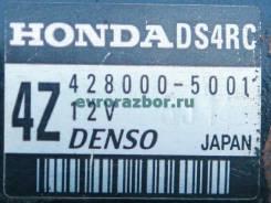 Стартер Honda Cr-V 2007 [4280005001] 2.0