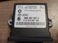 Блок управления светом Vw Tiguan 2008-2012 [5M0907357C] 5N