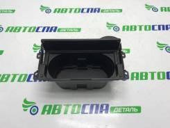 Подстаканник центральной консоли Mazda 3 Bl 2010 [BBP364361] Седан Бензин, передний