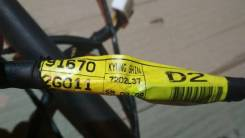 Проводка крышки багажника Kia Magentis 2007 [916702G011] MG 2.4, задняя