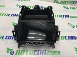 Подстаканник центральной консоли Mazda 3Bp 2019 [BDGG6439XB] Хетчбек 5D Бензин